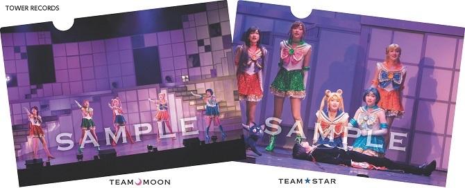 乃木坂46版ミュージカル「美少女戦士セーラームーン」Blu-ray&DVD タワレコ購入特典