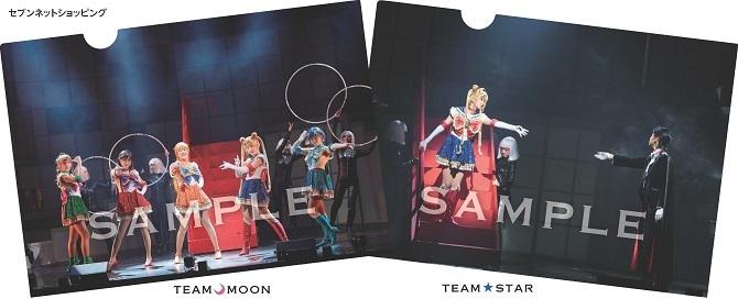 乃木坂46版ミュージカル「美少女戦士セーラームーン」Blu-ray&DVD セブンネット購入特典