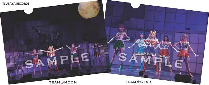 乃木坂46版ミュージカル「美少女戦士セーラームーン」Blu-ray&DVD TSUTAYA購入特典