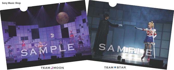 乃木坂46版ミュージカル「美少女戦士セーラームーン」Blu-ray&DVD SONY購入特典