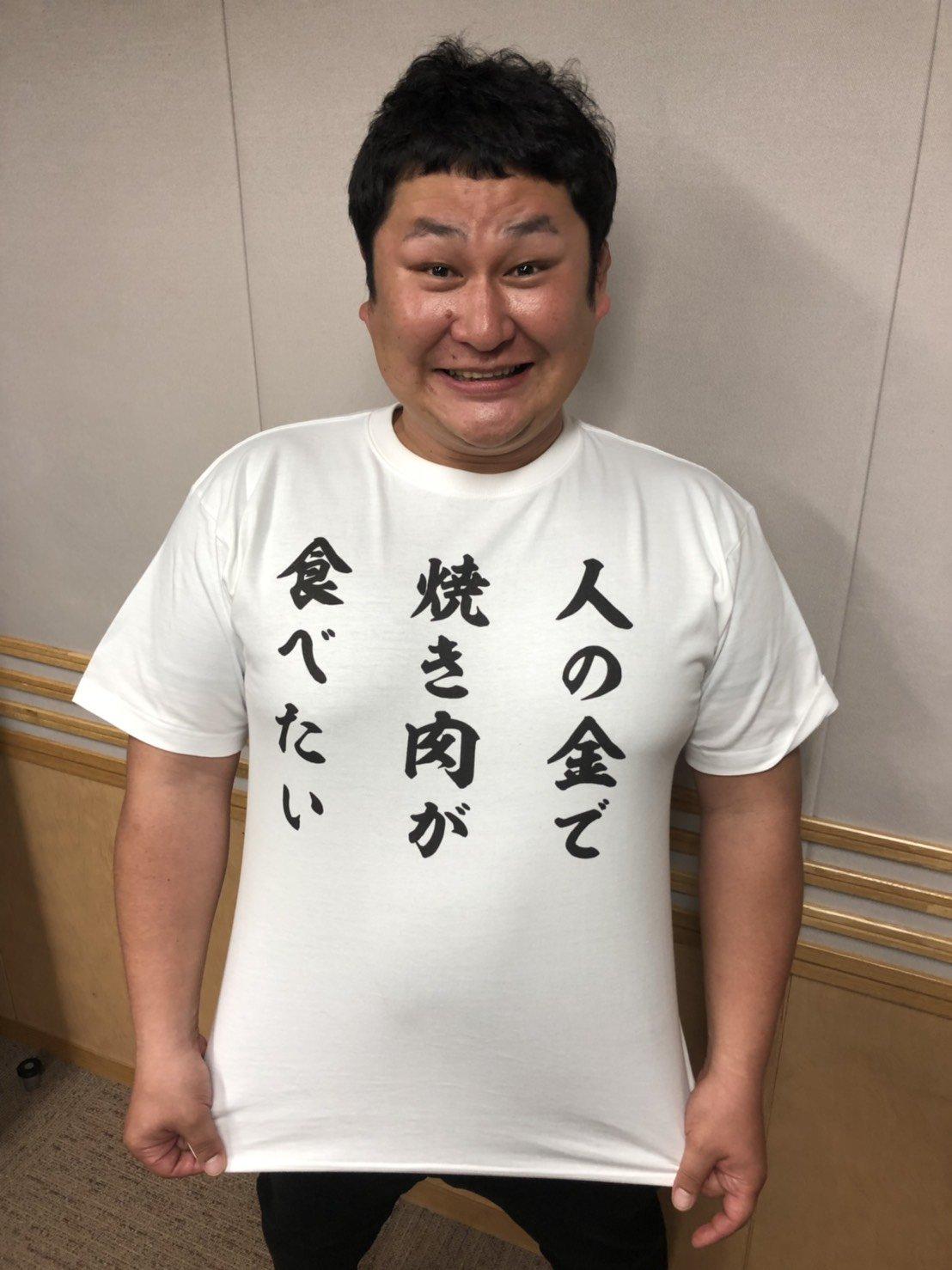 【レコメン!】乃木坂46堀未央奈、オテンキのりに「人の金で焼き肉が食べたい」Tシャツをプレゼント