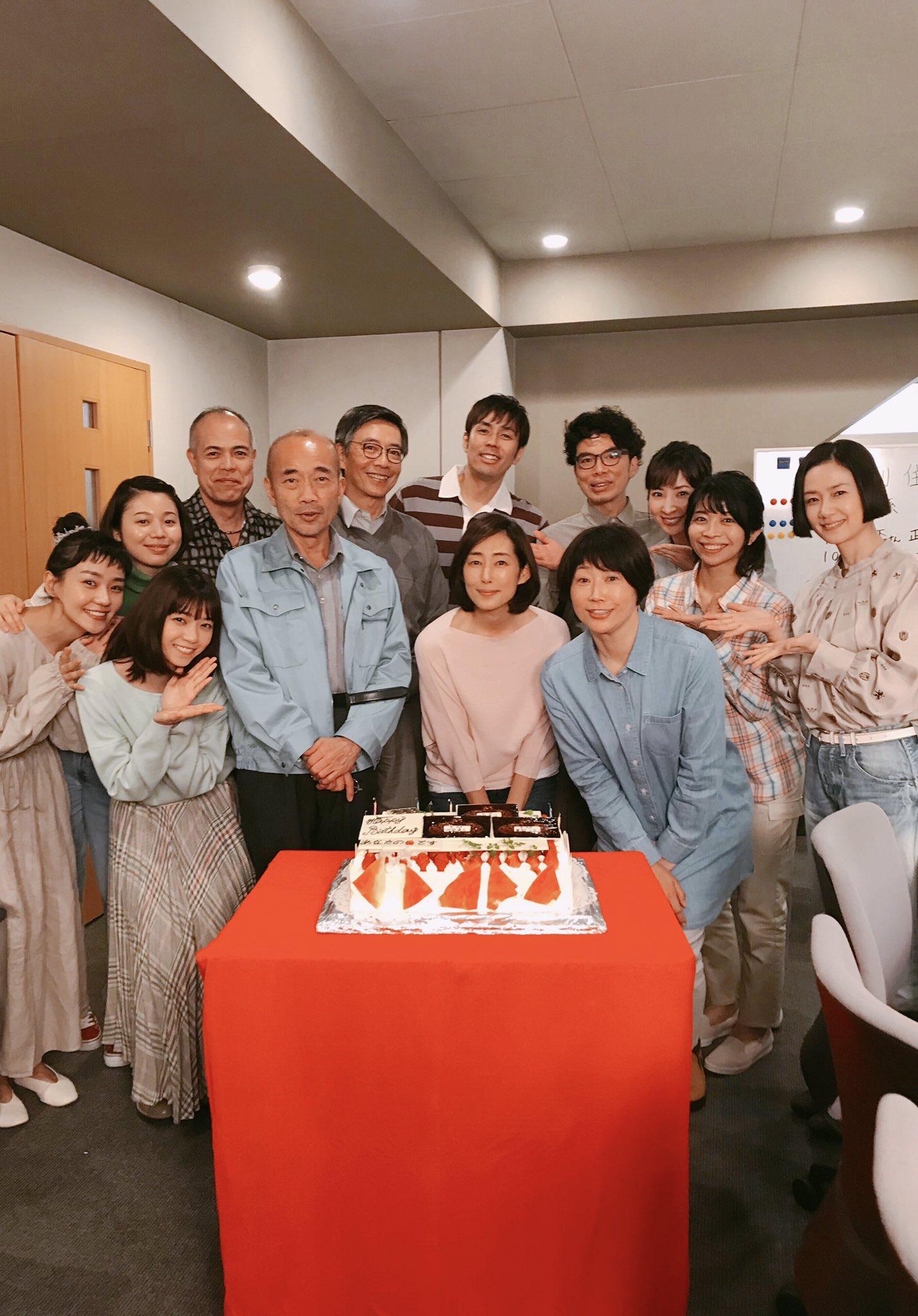 【あなたの番です】西野七瀬ら住民会メンバーで木村多江、竹中直人、峯村リエのお誕生日をお祝い