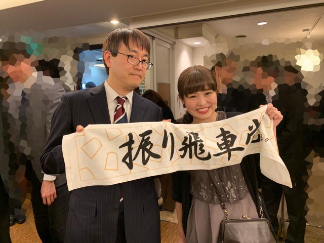 振り飛車党タオル 羽生先生 伊藤かりん