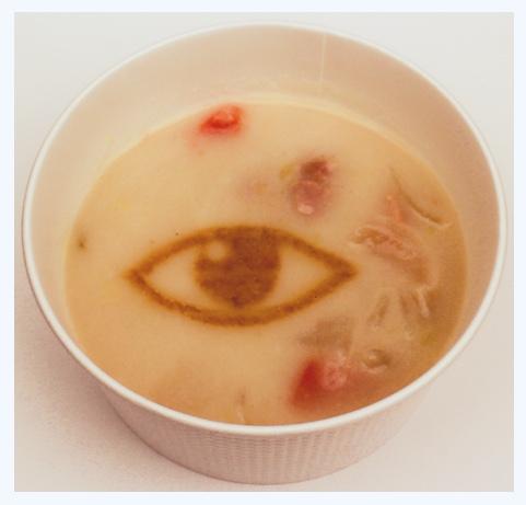 角膜レベルの変態スープ