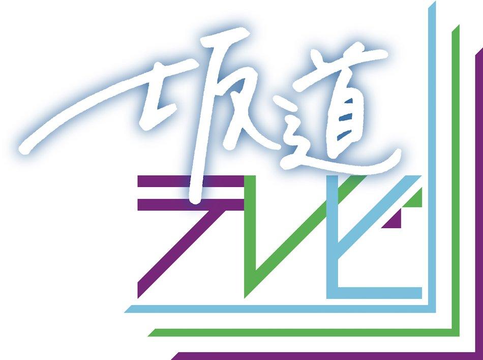 坂道テレビ ロゴ