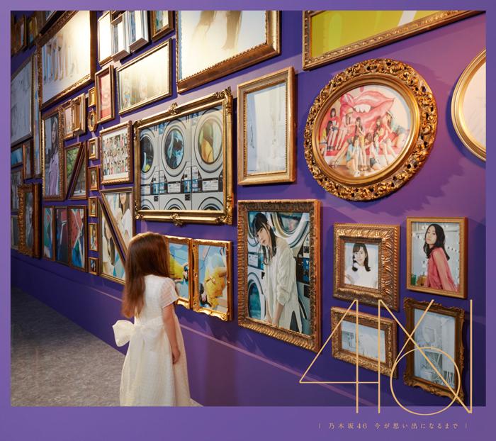 乃木坂46 4thアルバム「今が思い出になるまで」ジャケット写真 初回仕様限定盤TYPE-A