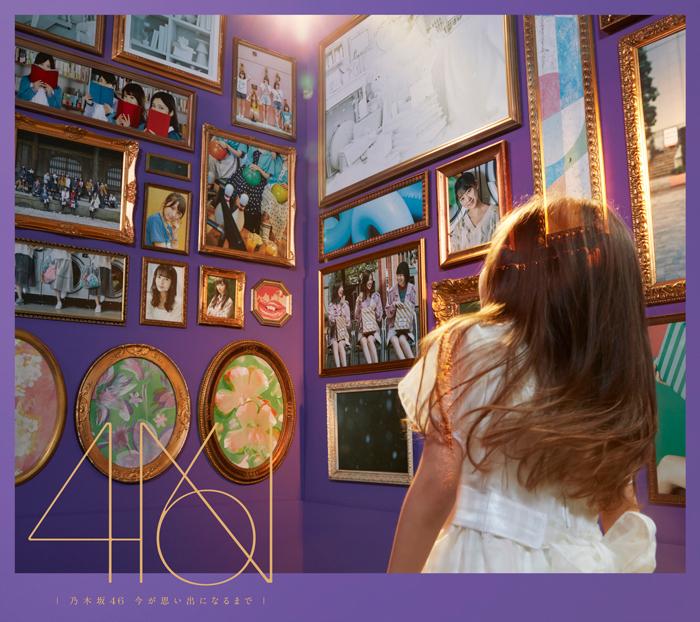 乃木坂46 4thアルバム「今が思い出になるまで」ジャケット写真 初回仕様限定盤TYPE-B