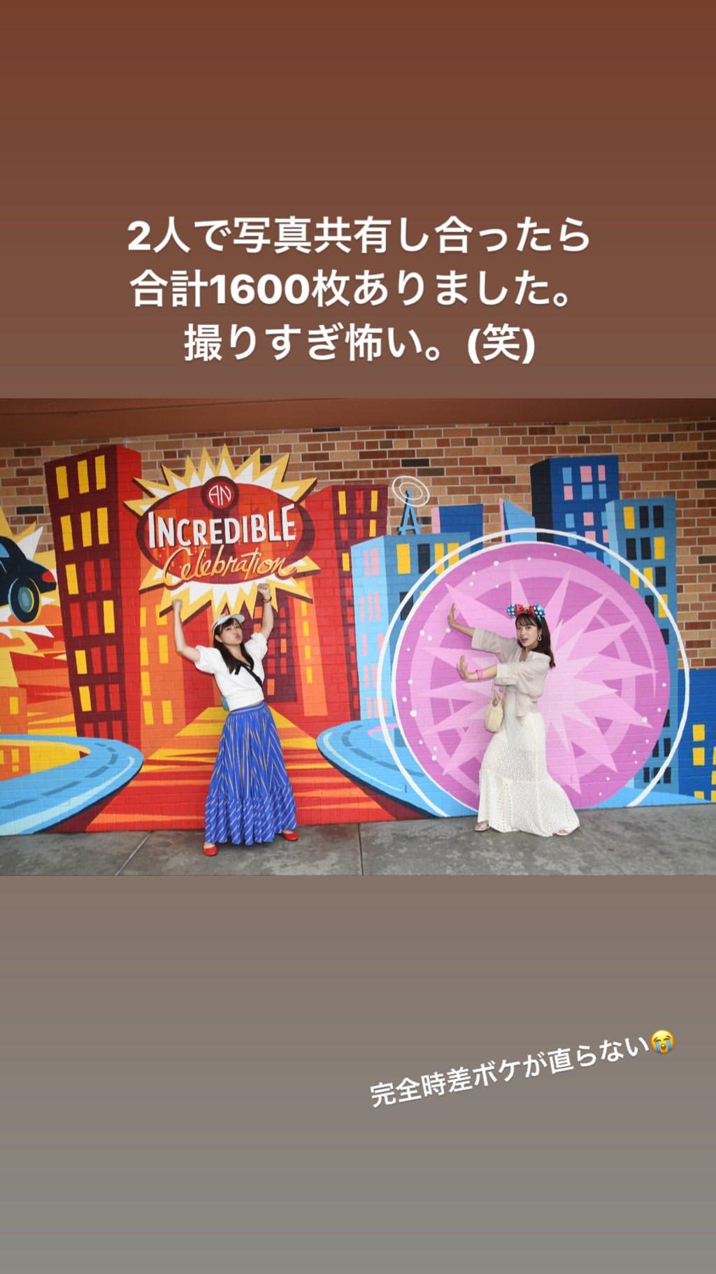 伊藤かりん、斉藤優里と「2人で写真共有し合ったら合計1600枚ありました。撮りすぎ怖い。(笑)」
