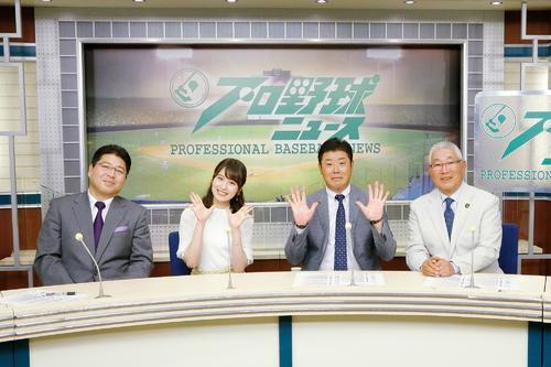 衛藤美彩「プロ野球ニュース」水曜キャスター就任