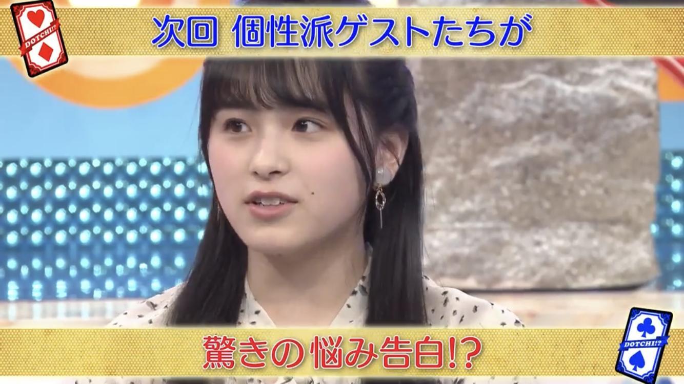 金曜日のどっち!? 大園桃子