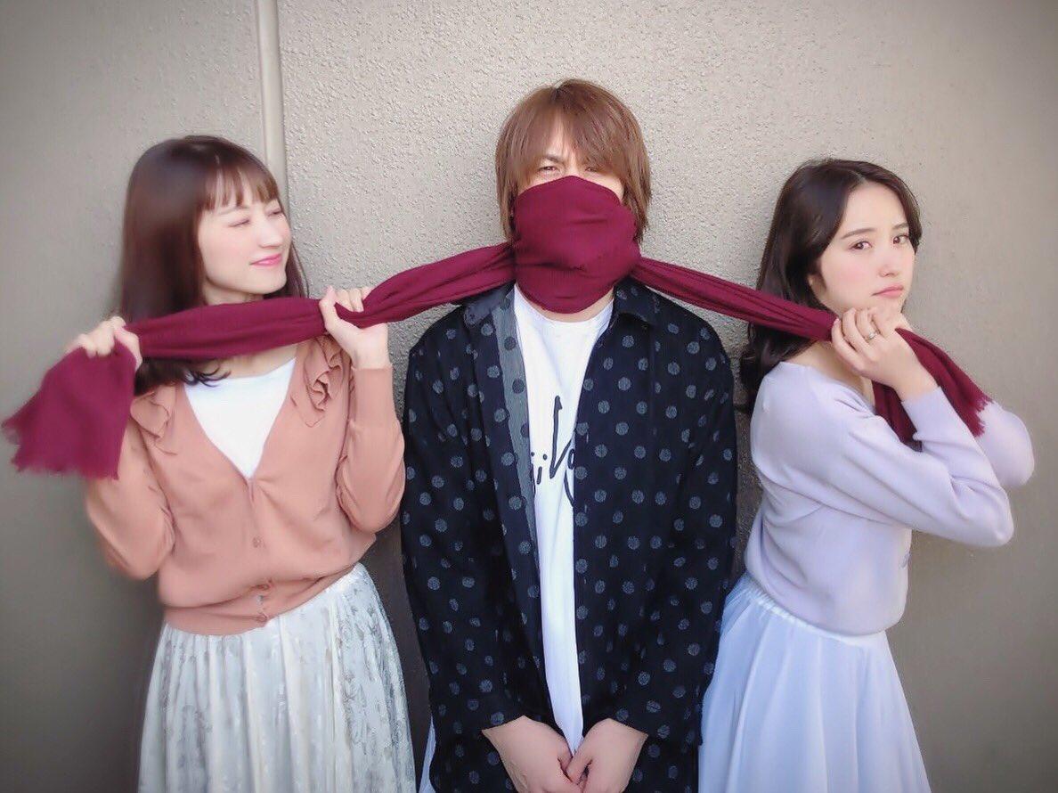 『笑う男』Twitterに浦井健治を取り合う夢咲ねねと衛藤美彩