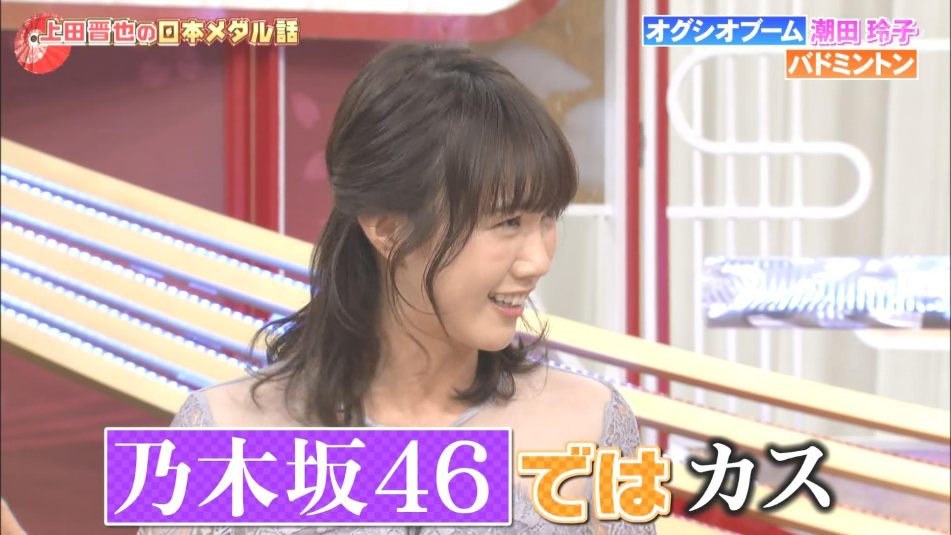【日本メダル話】永島聖羅「写真集出したことない、乃木坂46ではカス」2