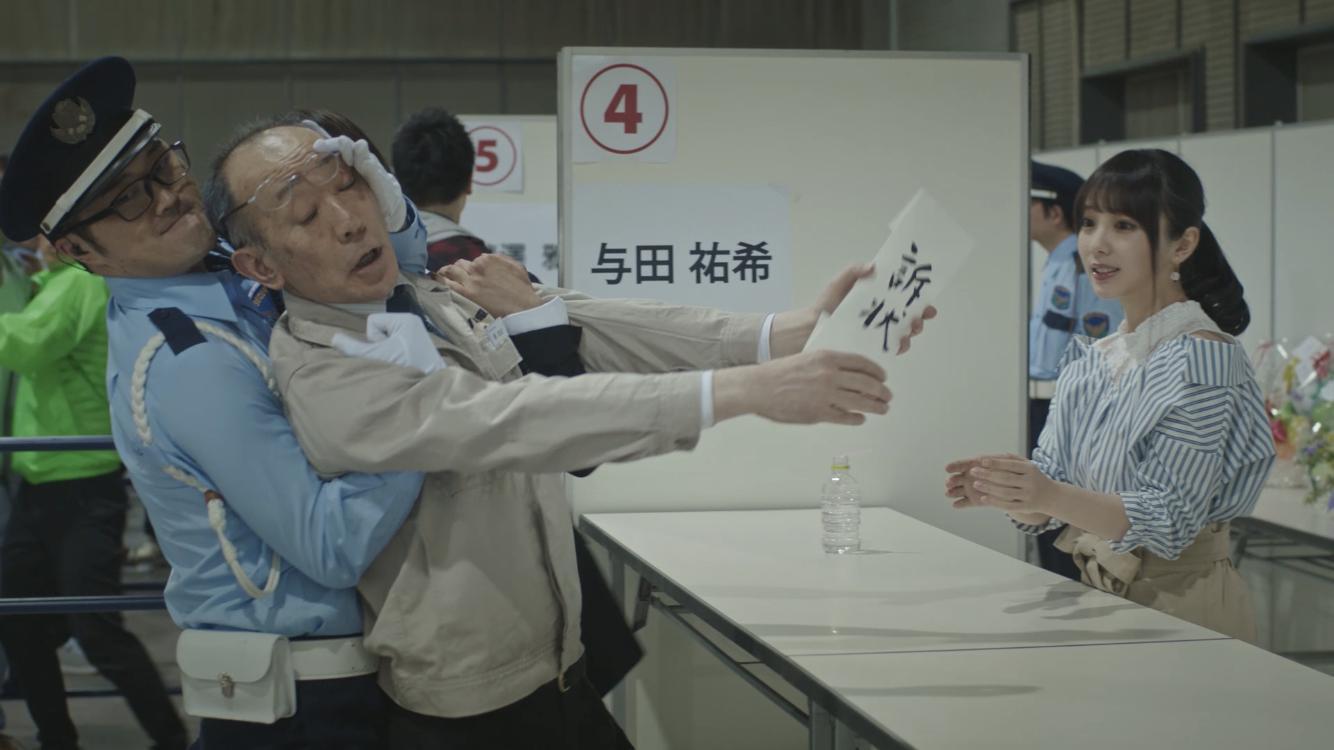 読売新聞「新聞広告」CM 与田祐希