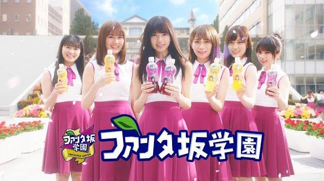 【FANTA】 乃木坂46 「ファンタ坂学園 変顔ボトル」篇 15秒 FANTA TVCF