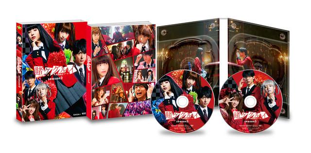 ドラマ「賭ケグルイ season2」がBlu-ray&DVD BOX