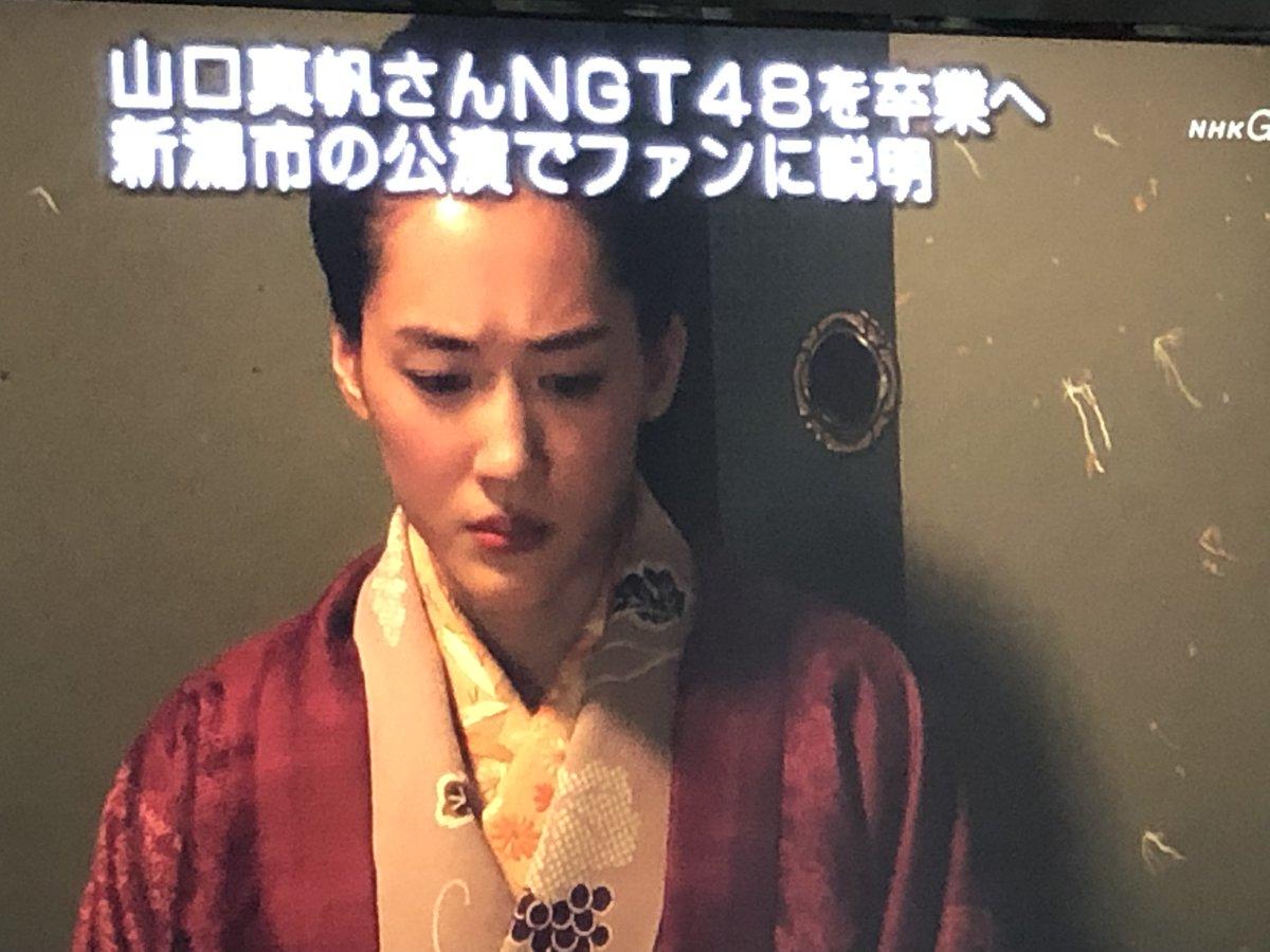 NHK NGT48山口真帆、卒業を発表