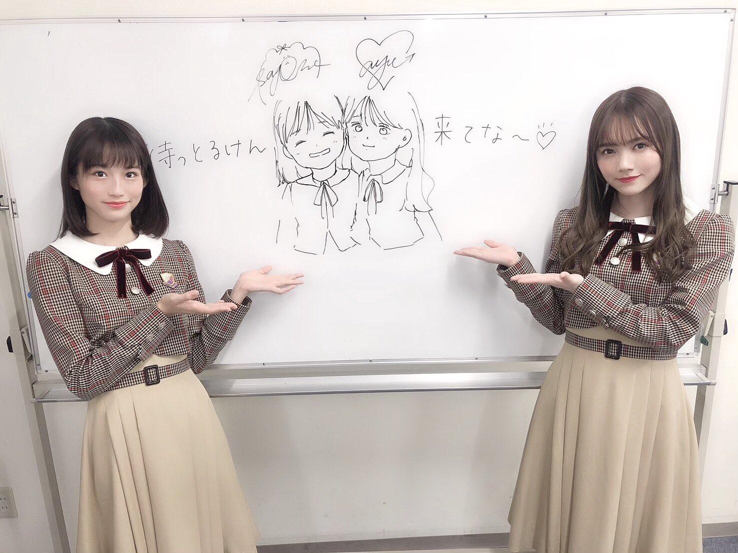 乃木坂46 4期生ミニトーク&握手会 掛橋沙耶香 田村真佑