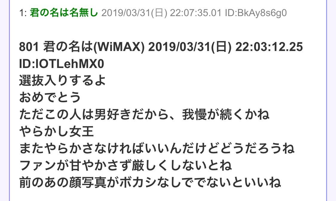 【乃木坂46】WiMAX、渡辺みり愛は23rdシングルで「選抜入りするよ、おめでとう」