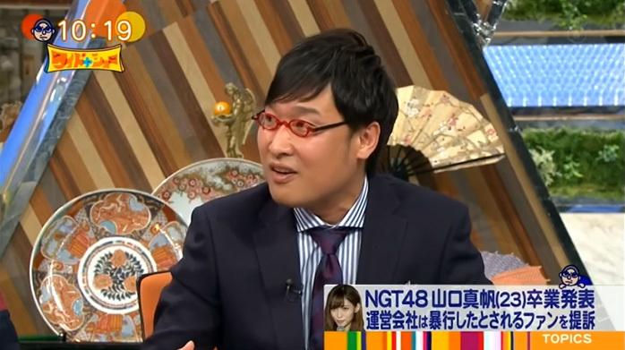 NGT48山口騒動 山里亮太