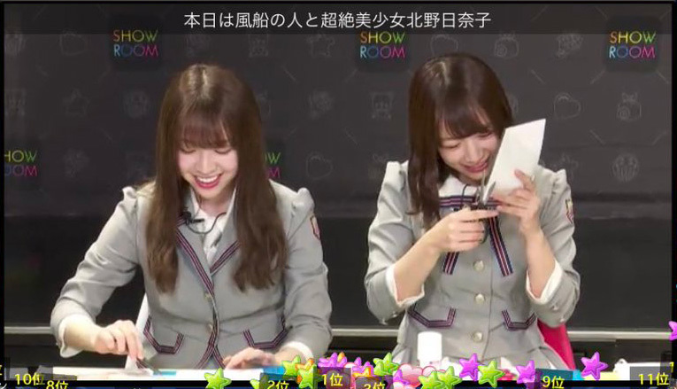 猫舌SHOWROOM 風船の人(渡辺みり愛)と超絶美少女(北野日奈子)