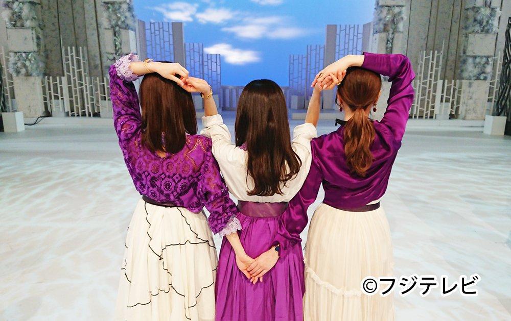 MUSIC FAIR 乃木坂46 Sing Out!