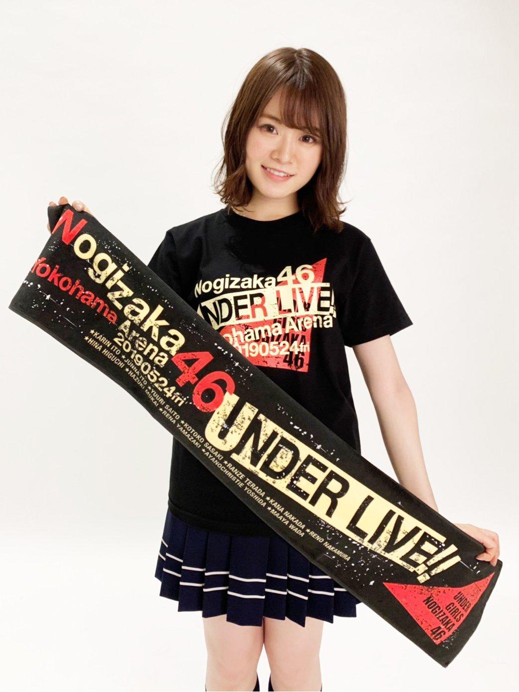 乃木坂46「Sing Out!」アンダーver.のTシャツのデザイン