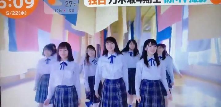 乃木坂46 4期生「4番目の光」初MV2