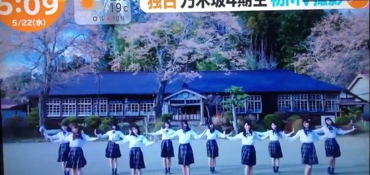 乃木坂46 4期生「4番目の光」初MV