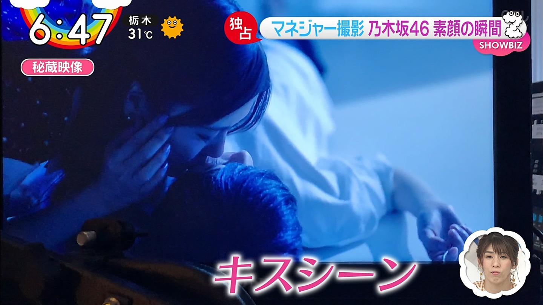 乃木坂46 23rdシングルの特典映像「しかちゃんの動画」