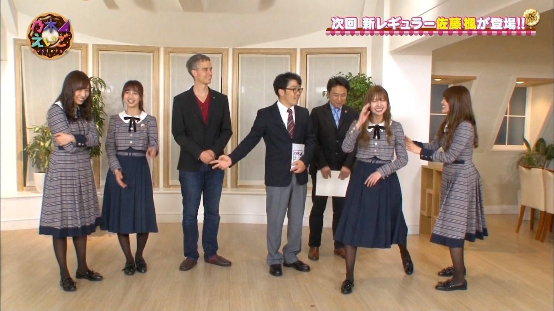 「のぎえいご」新レギュラーは佐藤楓2