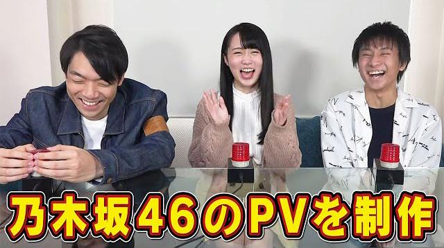 QuizKnockが乃木坂46の個人PVを制作!入り切らなかったシーンまとめ