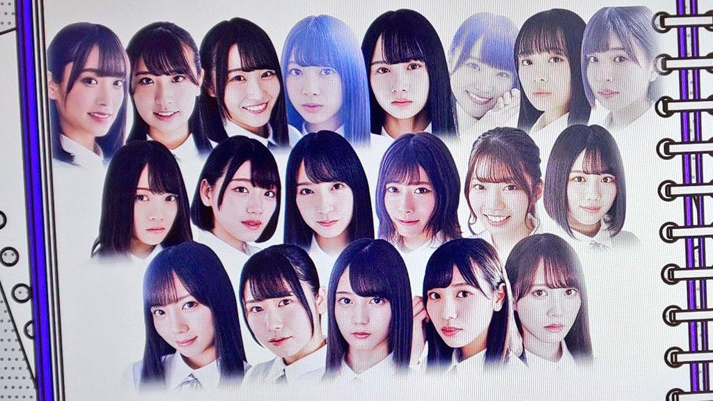 日向坂46 2ndシングル「ドレミソラシド」フォーメーション!センターは小坂菜緒