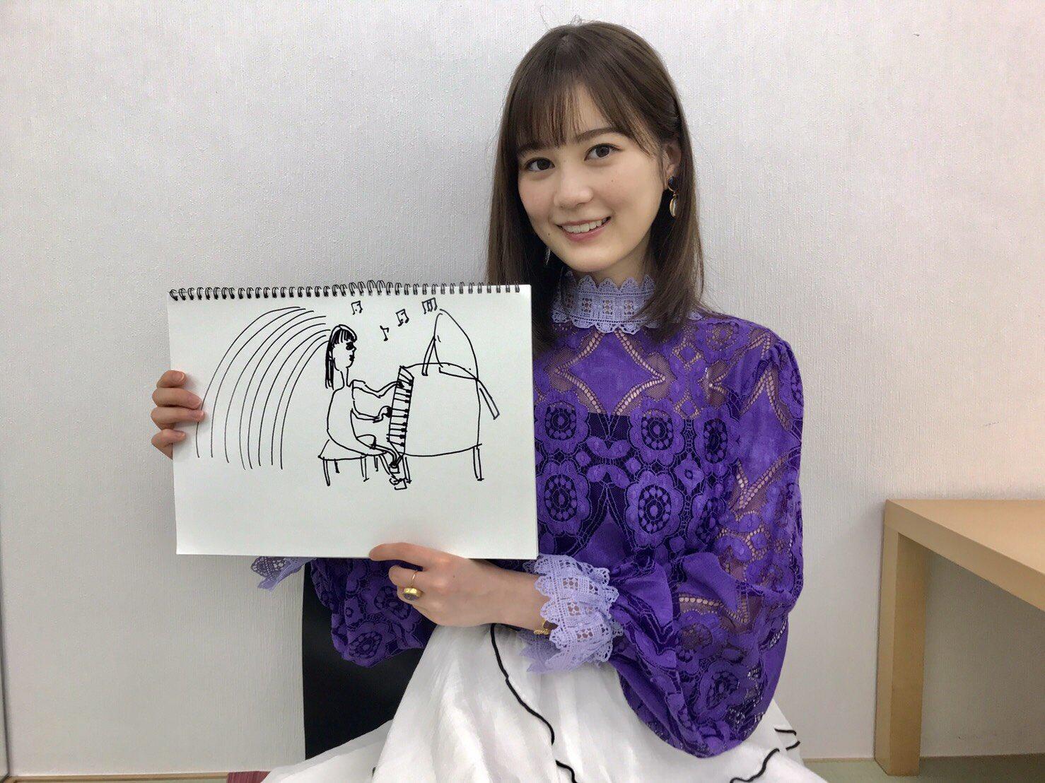 生田絵梨花 虹のプレリュード