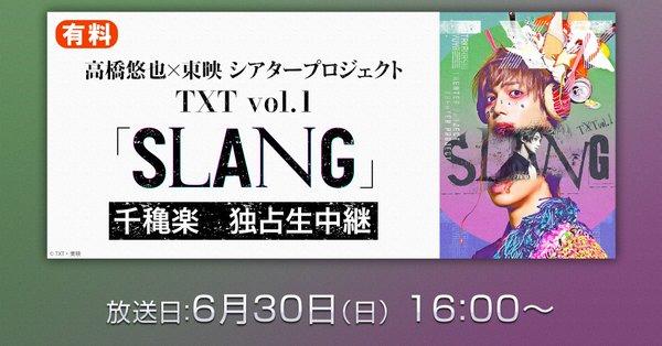 ニコニコ生放送 SLANG