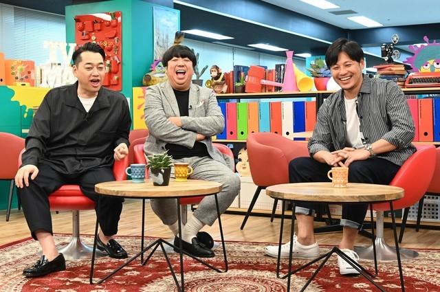 TVマン THE WORLD バナナマン アルコ&ピース平子