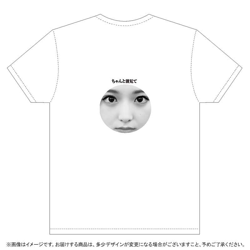 松村沙友理2019生誕Tシャツ 裏