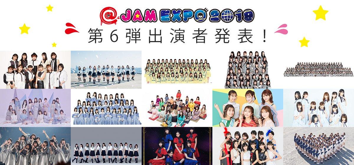 JAM EXPO 2019 乃木坂46 4期生
