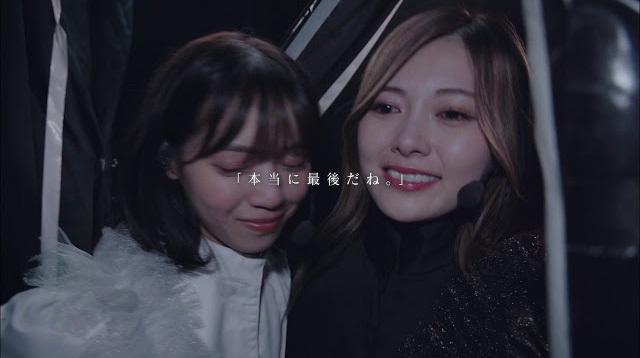 『いつのまにか、ここにいる Documentary of 乃木坂46』の主題歌は「僕のこと、しってる?」に決定