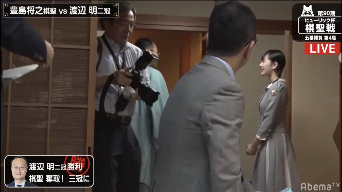 棋聖戦に乃木坂46向井葉月2