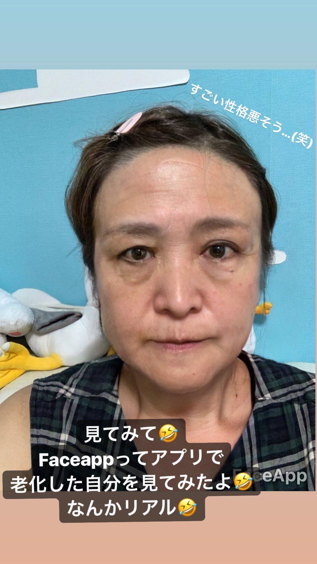 伊藤かりん FaceApp 老化した自分