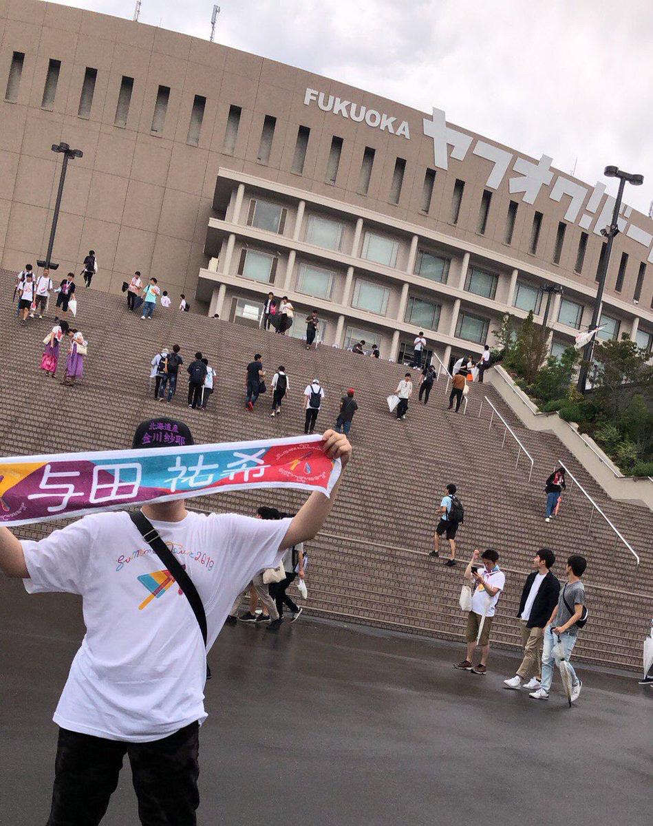 「乃木坂46真夏の全国ツアー2019」福岡ヤフオク!ドーム公演