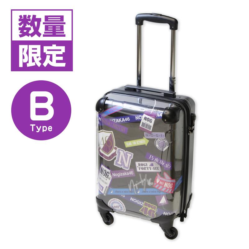 乃木坂46キャリーケースB