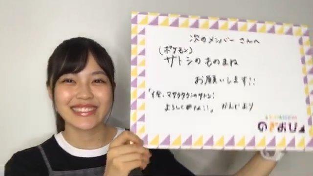 柴田柚菜「のぎおび⊿」