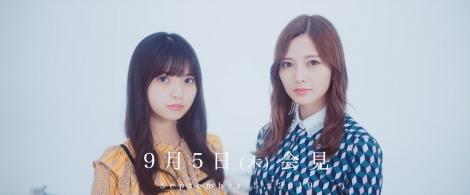 乃木坂46新プロジェクト