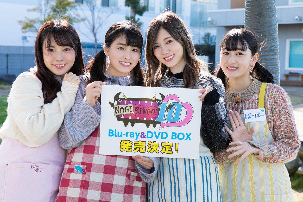 NOGIBINGO!10 Blu-ray&DVD-BOX