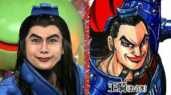 吉村崇 王騎
