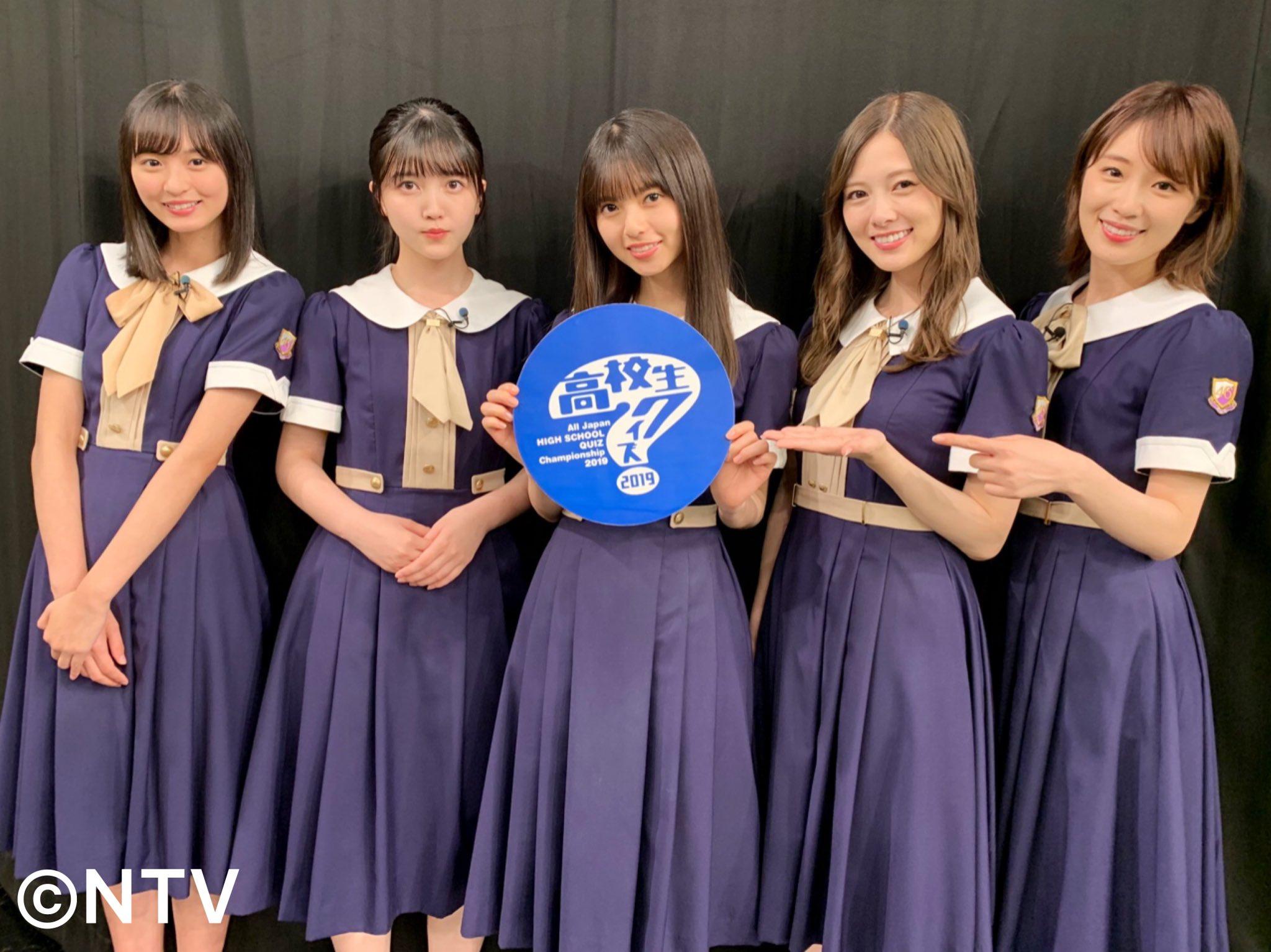 高校生2019 乃木坂46