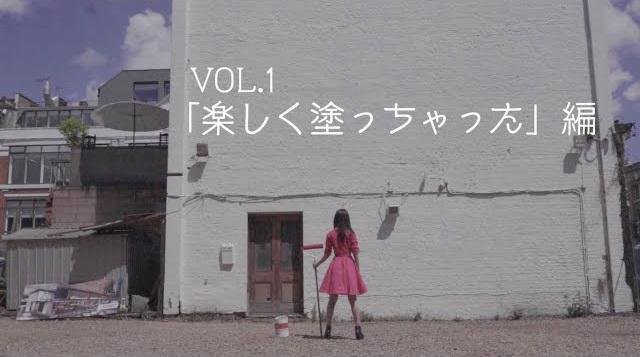 メイキング動画 七十七銀行「乃木坂46/楽しく塗っちゃった」編