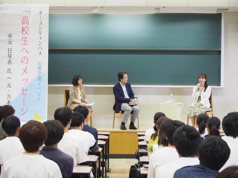 甲子園大学 中元日芽香