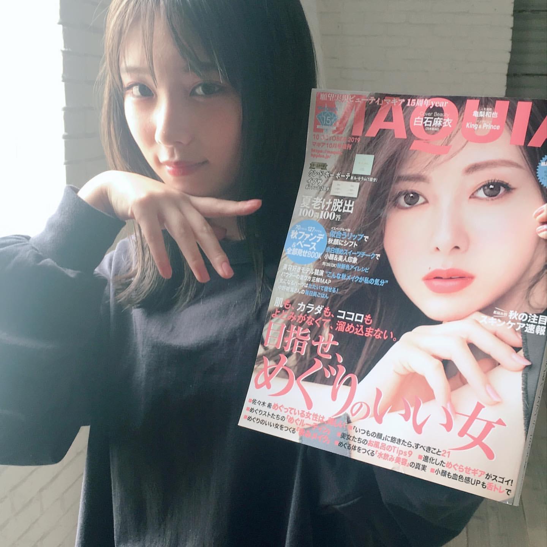 MAQUIA10月号 与田祐希2